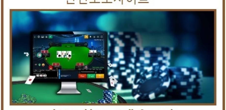 7 Tiny Changes That Can Have A Significant Impact In Your Online Gambling
